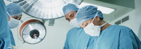 operacine