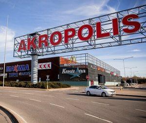 """Prekybos ir pramogų centras """"Akropolis"""""""